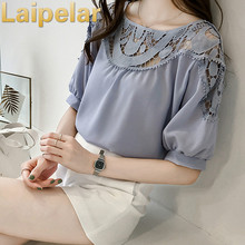 New 2018 Fashion Short Sleeve Women Blouse Shirts Chiffon Summer Sexy Hollow Out Clothing Plus Size Tops Laipelar