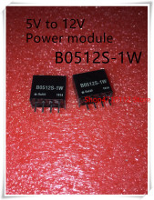 IC 10PCS NEW B0512S-1W B0512S 1W SIP-4 IC