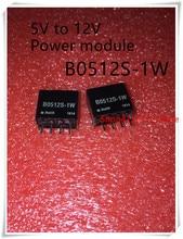 IC 10PCS NEW B0512S-1W B0512S 1W SIP-4 IC