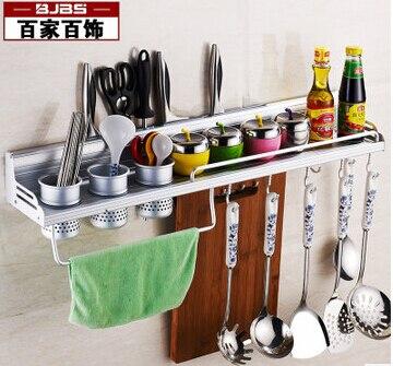 Buy Object Receive Rest BJBS Kitchen Spice Rack Kitchen Wall Hanging Shelf Kitchen Supplies