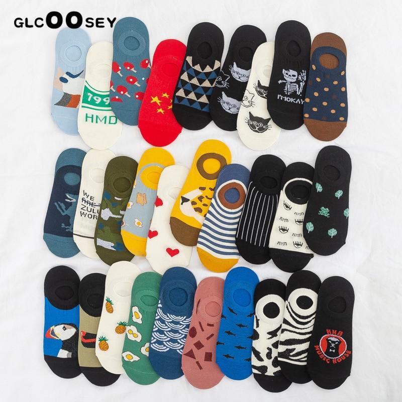Socks pack women Cotton invisible boat socks Couple summer men's socks short ladies tide socks Creative street printing kawaii