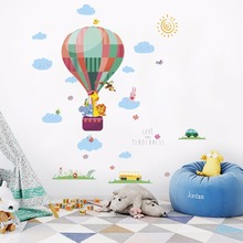 Colorful hot air balloon animal kindergarten wall stickers lion giraffe Vinyl children room cartoon classroom wall decal poster 2017 new elephant lion monkey giraffe cartoon wall stickers for kids room animal funny children vinyl stickers