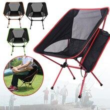HobbyLane портативный складной стул для рыбалки Кемпинг принадлежности для барбекю дышащий походный стул мебель сад Сверхлегкий Спорт на открытом воздухе