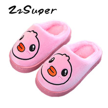 8bbd45664d42 ZzSuper Winter Animal Slipper for Boys Girls Home Cotton Shoes Flat Warm  Girls Flip Flops 2018 New House Baby Fur Slippers