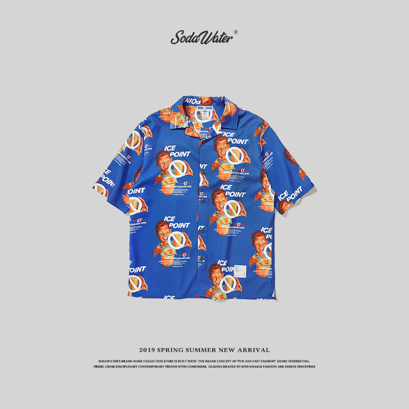 Image 5 - SODA WATER x Double Concept 2019 Summer Hip Hop Funny Graphic Printed Men Shirt Streetwear Short Sleeve Hawaiian Shirt ZJ9261S-in Casual Shirts from Men's Clothing