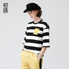 Toyouth Women Cotton Striped T-Shirts Loose Camisetas Mujer 2018 Summer Basic O-Neck T Shirt Casual Half Sleeve Tees Female Tops