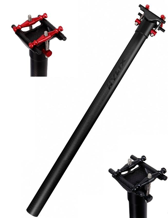 HY Carbon Seatpost-31.8mm*580MM-240g-Ultra Light-Fit Brompton