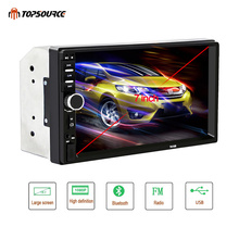 buy source car audio and get free shipping on aliexpress comtopsource 7018b 7 inch bluetooth audio touch screen car radio car audio stereo car mp4 mp5