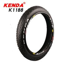 Free shipping KENDA K1188 snow bike tires 20*4.0 bicycle accessories fat tyre inner tube bike parts