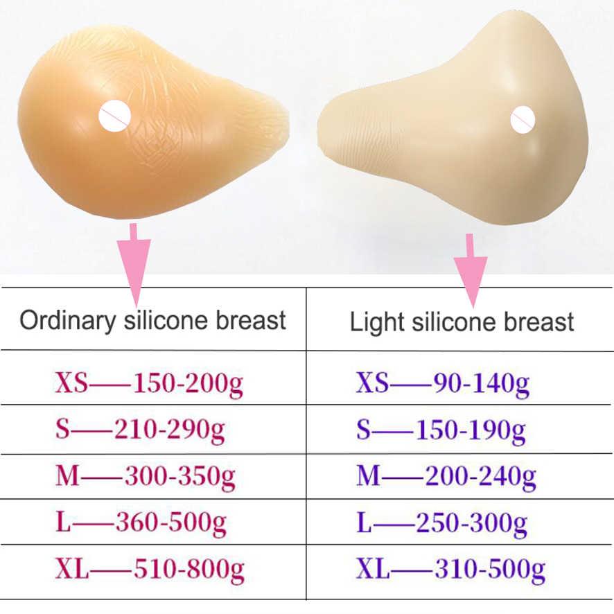 1 pc 경량 실리콘 라텍스 코튼 땀 흡수 유방 보호 슬리브 유방 수술 후 d30