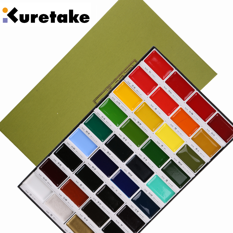 Freeshipping professional level Soluble watercolor painting rock solid pigment 36/24/18/ ...