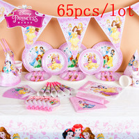 Disney Six Princess Theme Cup Plate Straw Girl Birthday Party Noise Maker Gift Bag Family Party Banner Decoration Supply 65Pcs