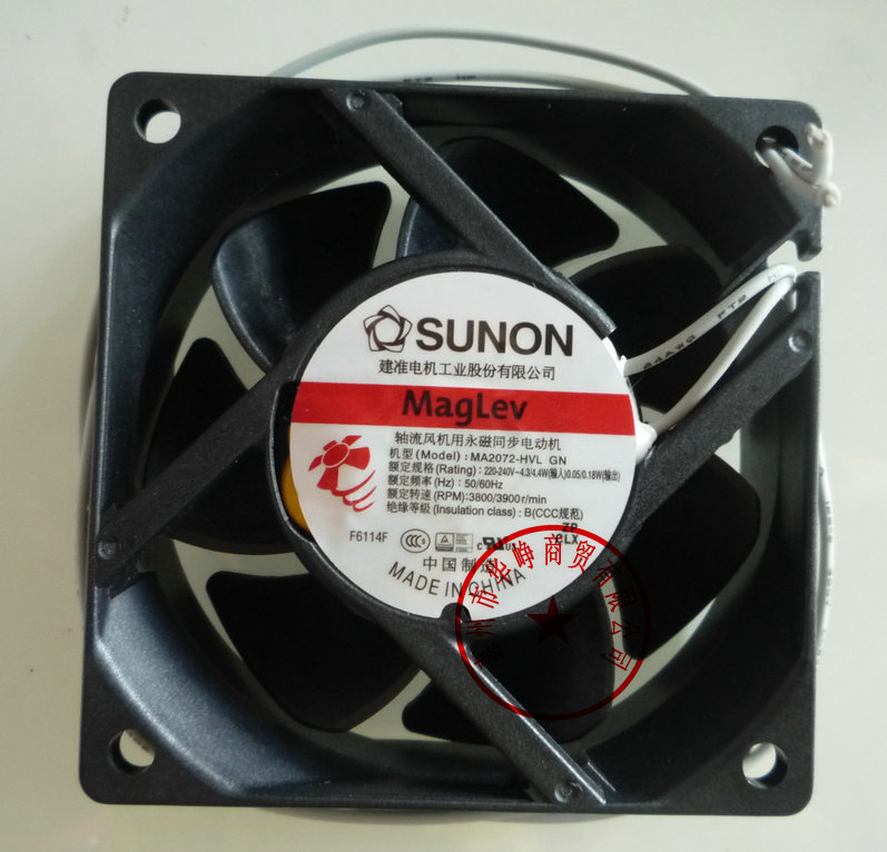 SUNON 7CM 7025  MA2072-HVL 220V 2wire Cooling fan mediox mid 7025 8gb
