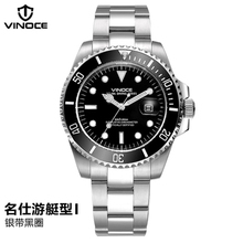 Men's watch 200 m waterproof diving quartz watch stainless steel wristwatch 2016 luxury business watch classic