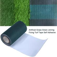 Artificial Grass Tape Green Joining Fixing Turf Self Adhesive Lawn Carpet Seaming Taper 5mx15cm