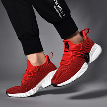 Male Shoes Adult Breathable Sneakers Men Summer Lace-up Trainers Shoes Men High Quality Chaussure Homme Casual 39-45 mycolen hot spring autumn high quality men casual shoes fashion brand soft breathable lace up male shoes chaussure homme cuir