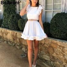 Backless ruffle women white dress
