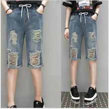Жир mm2017 лето новое отверстие манжеты свободные джинсы талии семь случайные штаны большой размер женщин мода повседневная последние flare