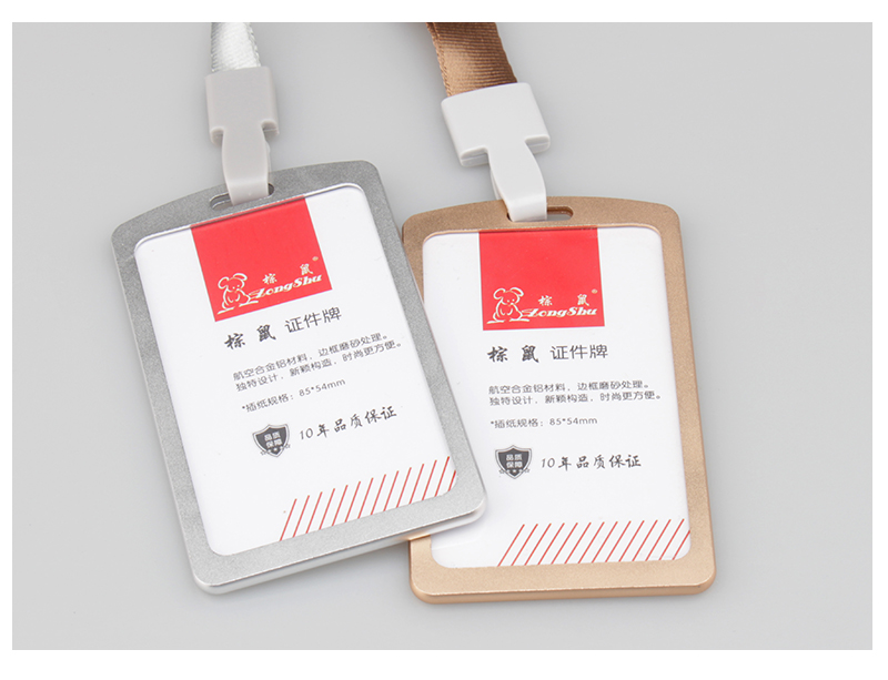 Zongshu brand unisex employee name id card cover metal working certificate identity badge holder makeup organizer box