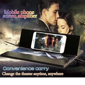 Image 3 - Orsda 3d טלפון מסך מגבר אוניברסלי מסך מגבר HD 14 אינץ אופנה נייד טלפון מסך מתקפל עבור טלפון נייד