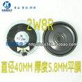 Envío Gratis móvil DVD/EVD pequeño altavoz 8R 2 W 2 W 8 ohm 40 MM espesor 5.8mm película plana