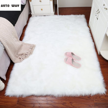 Plush carpet Bedroom imitation wool Shop window mat white Round Fur  Plain Fluffy Area Rugs Warm Hairy Carpet Seat Pad