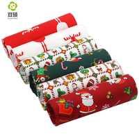 ShuanShuo imprimer tissu de coton sergé, Floral de noël pour bricolage Quilting couture, tissu d'enfant, feuille, matériel d'oreiller, demi-mètre