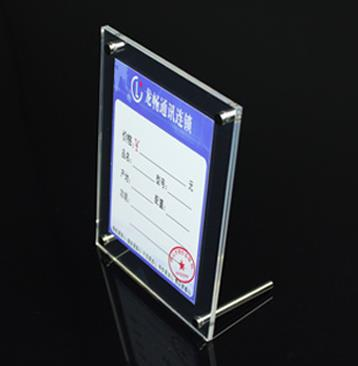8 Inch (19x24cm)Fashion Transparent Organic Glass Acrylic Photo Frame Home Decoration