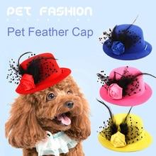 Кепка для собаки дворянина, кепка для питомца, собаки, кошки, Тедди, Боми, украшение для питомца, шапка, мода, красота и роскошь, товары для домашних животных, шапка с перьями