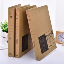 Deli 1Pcs Creative Vintage A4 Kraft Folder Documents D Type Lever Arch File Binder With Slip Case Box Office Supplies
