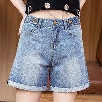 Women's summer new button, white high waist denim shorts Harajuku style straight wide leg curled short jeans