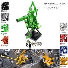 CNC Aluminum Adjustable Rearsets For Yamaha YZF R25 R3 MT25 2014-2017 Foot Pegs YZF-R25 YZF-R3 MT-25 kemimoto mt 03 mt 25 mt03 mt25 cnc adjustable rear set rearsets footrest for yamaha yzf r25 r3 mt 03 mt 25 2014 2017