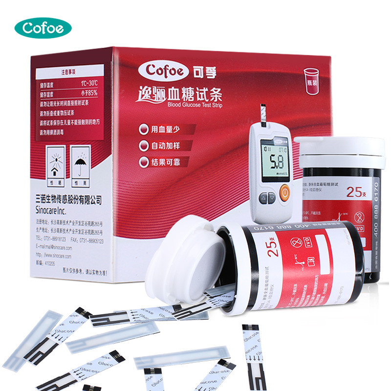 50/100pcs Cofoe YiLi de Glicose No Sangue Tiras de Teste e Lancetas Agulhas Apenas para YiLi Medidor de Glicose No Sangue Diabetes monitor de