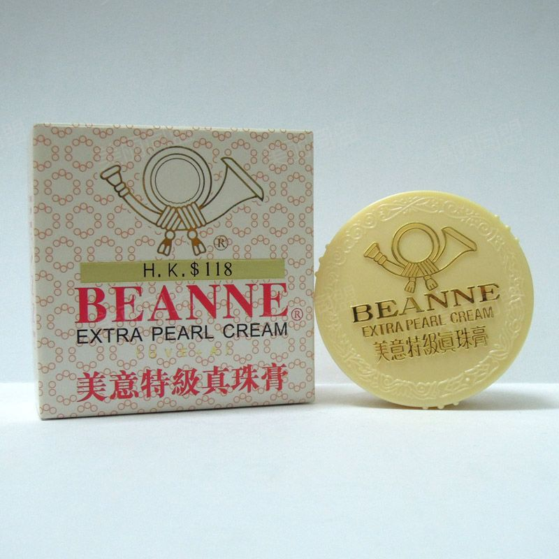 Original BEANNE EXTRA PEARL CREAM Make Up Promte Your Face Remove Pimples, Freckles, Sunburn, Blotches And Wrinkles