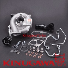 "Kinugawa Billet Turbocharger TD06SL2-25G 2.4"" Inlet Cover for Mitsubishi EVO 9"