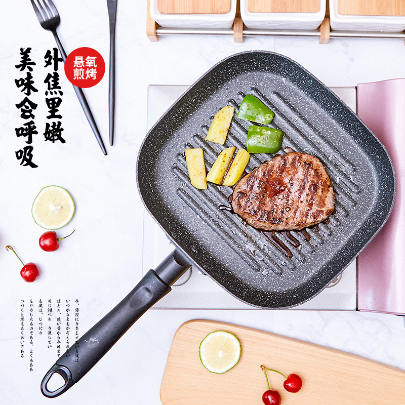 JustCook 22x24CM Stek Grillpannor Non-Stick Frying Pan Kök Fry Eggs Cooking Steak Pans