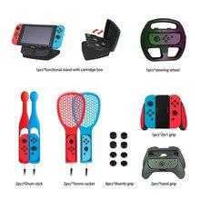 HAOBA Família Jogo de Esportes Acessórios Taikoo rocker cap funcional stand com caixa do cartucho de aperto da raquete de tênis