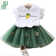 Toddler girls summer clothing Butterfly Sleeve Letter Printed T-shirt+Tutu Volie Skirt 3 4 5 6 7 8 years childrens