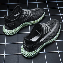 INS hip hop Spring Summer Fashion Fly Weave Sneakers Lighted Breathable Men Casual