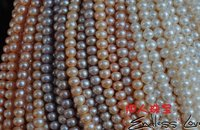 FREE SHIPPING Wholesale 9 10mm Natural Freshwater Pearl Necklace String, Big Size Pearl Strand 38cm Long