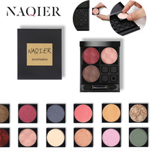 NAQIER custom eyes makeup DIY combination eyeshadow Nude palette matte eye shadow glitter powder shadows set Buy 4color get 1box(China)