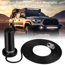 HH-N2RS мини двухдиапазонная антенна магнитное крепление PL-259 UHF/VHF набор для автомобиля мобильное радио