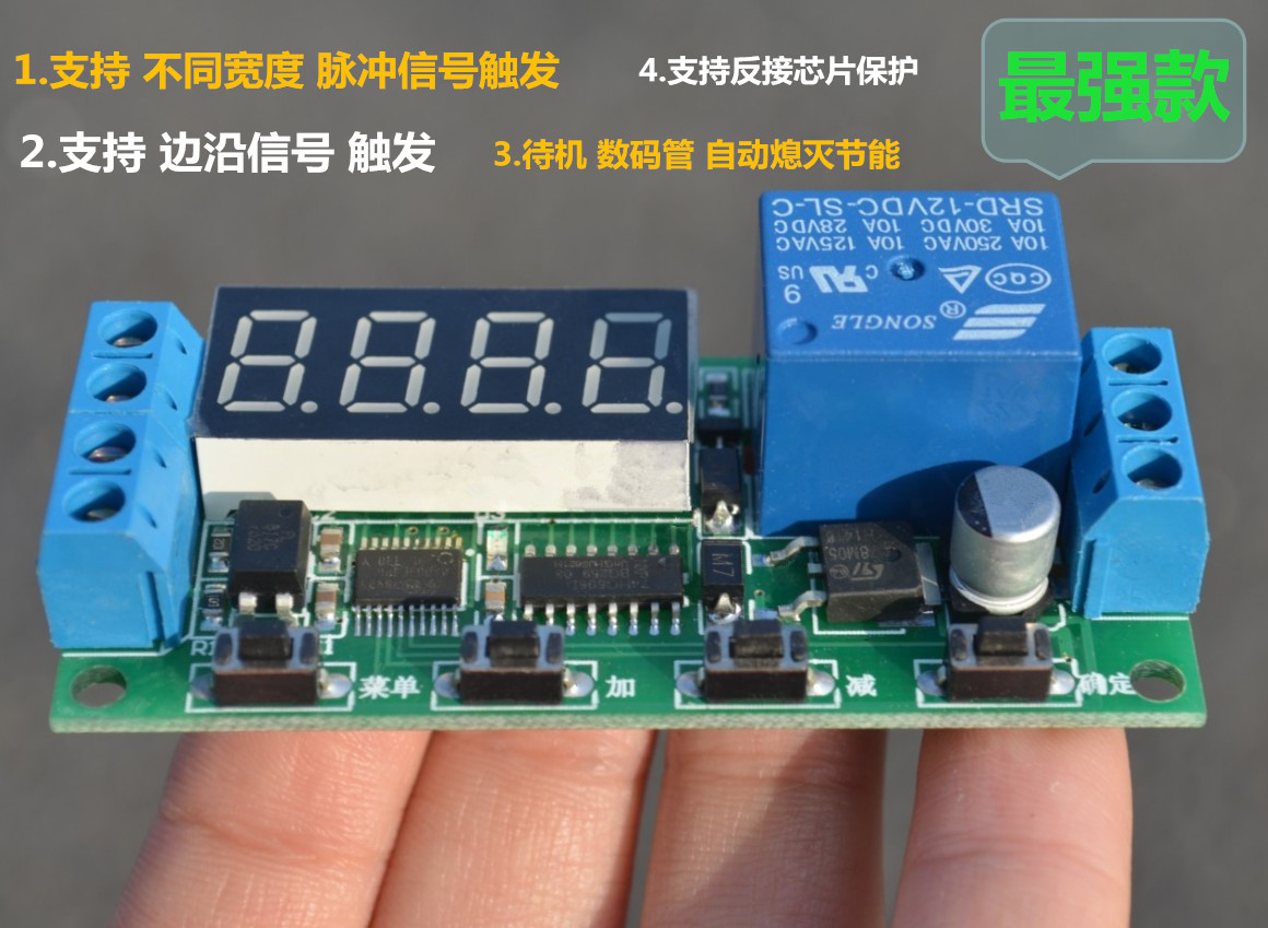 Delay on off switch on off cycle external trigger delay switch 12V relay module time adjustable led digital display circle delay time relay module time adjustable blue 12v