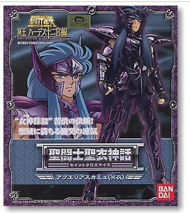 Bandai Underworld Hades Specter Gold <font><b>Saint</b></font> Surplice Camus <font><b>Aquarius</b></font> <font><b>Saint</b></font> <font><b>Seiya</b></font> <font><b>Cloth</b></font> <font><b>Myth</b></font> Model image