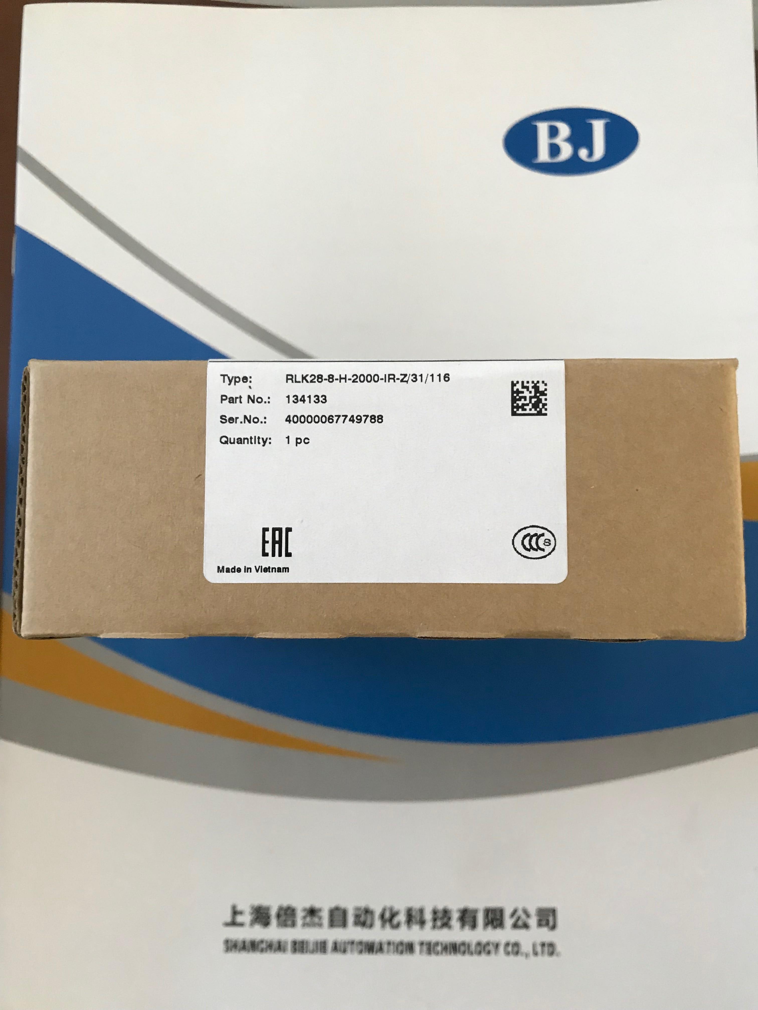 Capteur photoélectrique RLK28-8-H-2000-IR-Z/31/116 D'origine vrai marchandises de tache