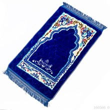 New Islam Prayer Rug Anti-Slip Sofa Carpets for Living Room Moslim vloerkleed Gebedskleed Kitchen Rugs Bedside Foot Pad