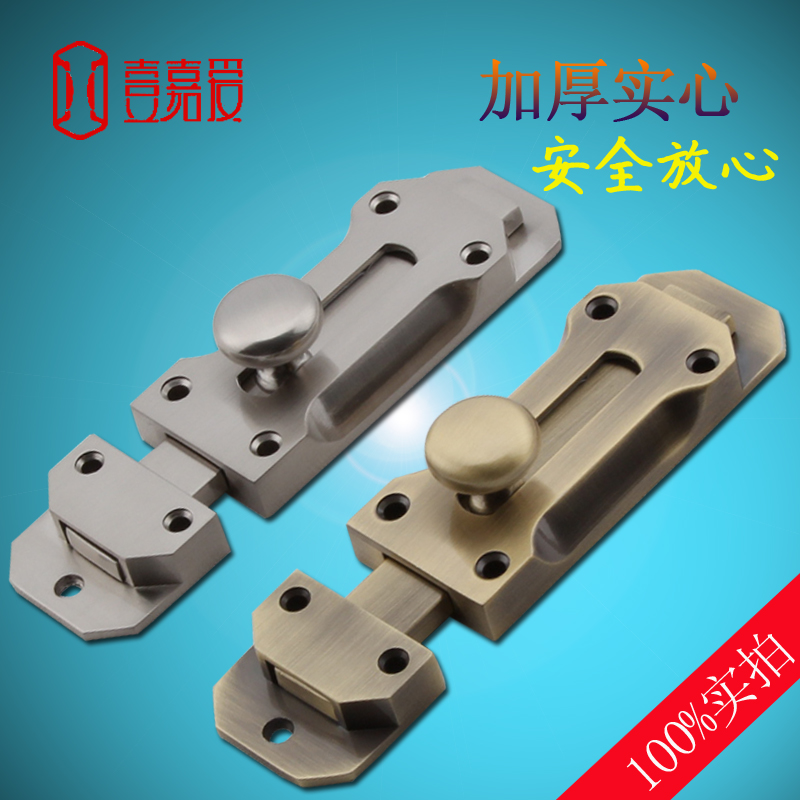 free shippingHigh - grade wooden door latch door latch door bolt lock pin lock and door - door accessories 10 12mm thick frameless glass door bolt latch latches with thumb turning thumbturn boring free latch to glass panel