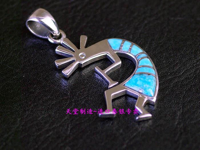 Convexe martelé rectangle avec Doux Coins 925 Pendentif En Argent Sterling