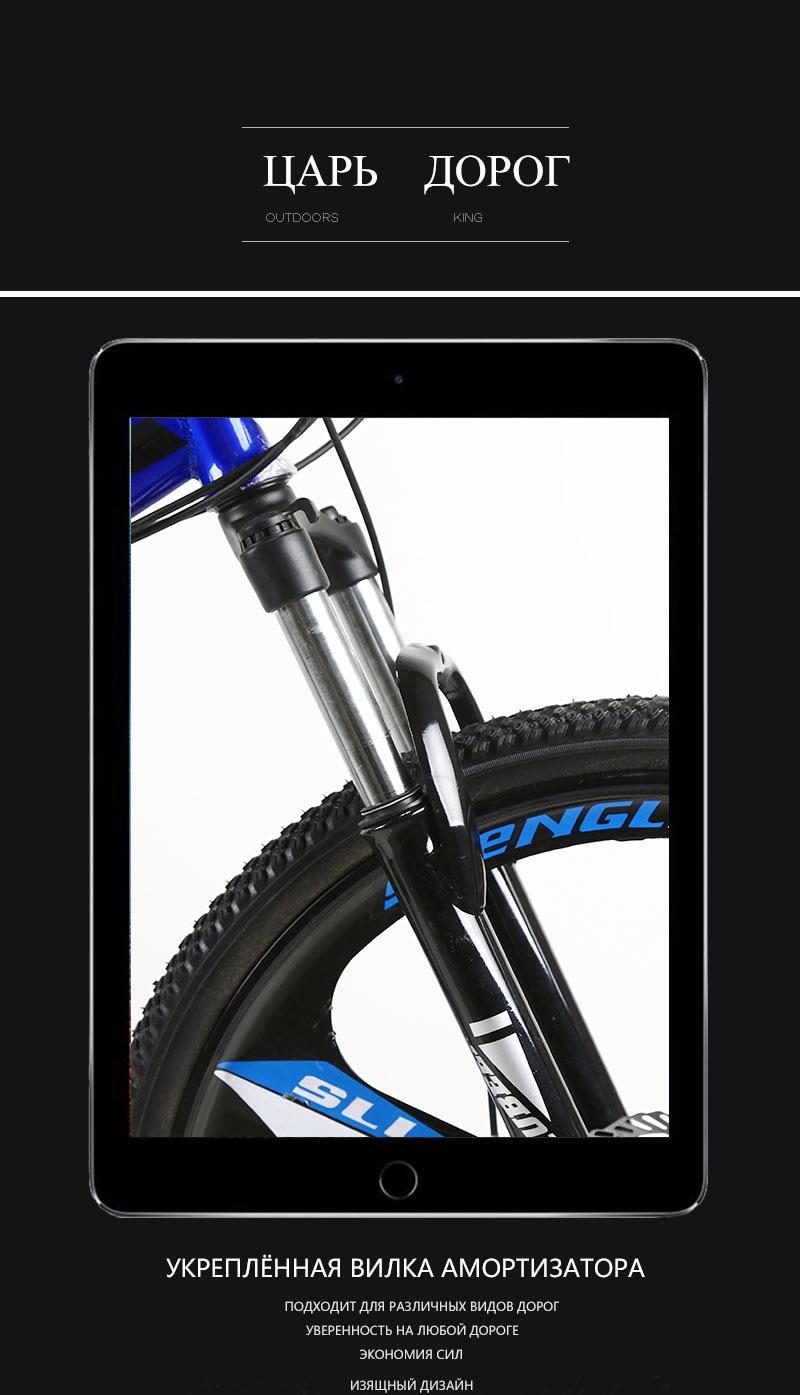 HTB1Z2rEXYZnBKNjSZFKq6AGOVXav KUBEEN  mountain bike 26-inch steel 21-speed bicycles dual disc brakes variable speed road bikes racing bicycle