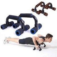 1 Par Stands Plancha I Barras En Forma de Deporte de Fitness Ejercicio de Entrenamiento Gimnasio Pecho Equipos de Bar